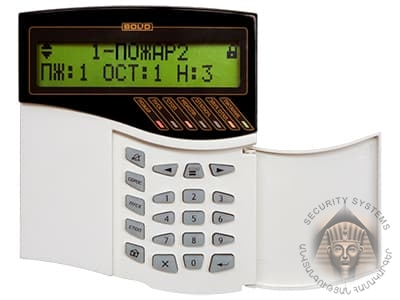 Remote control and management C2000-M