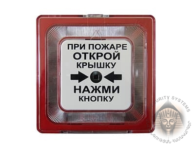 Fire detector ИПР-513-10